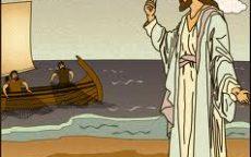 isus zove