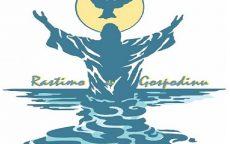 krstenje gospodinovo 1