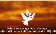 Devetnica Dudu Svetom -RUG